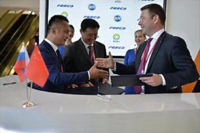 瑞能与俄罗斯FESCO公司签约